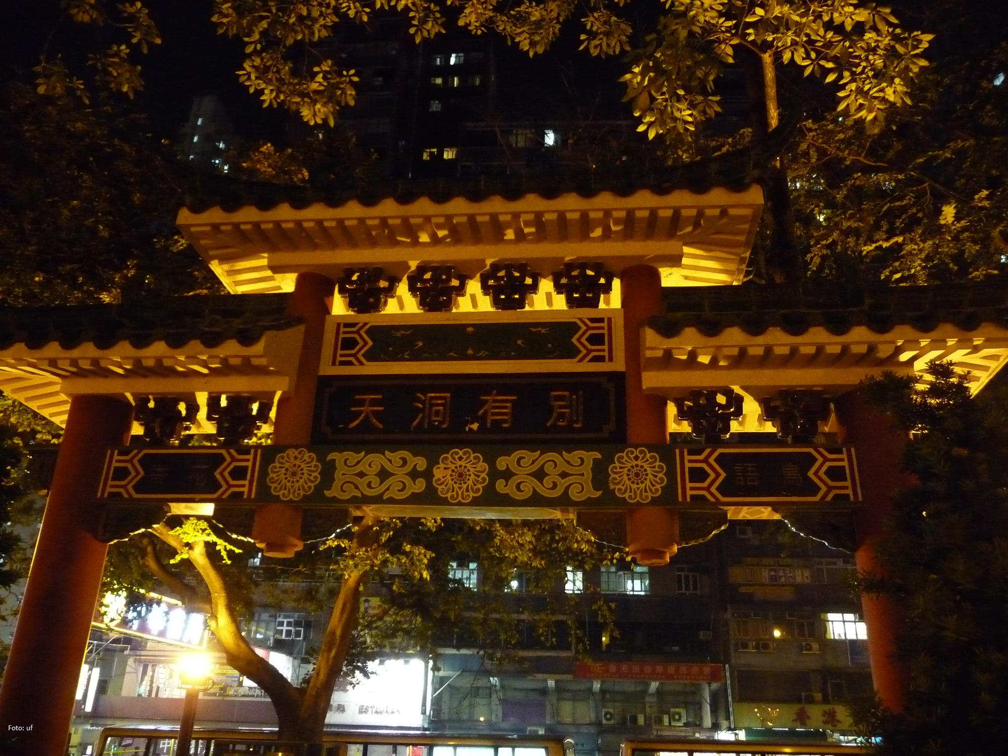 Der Tin-Hau Tempel in Yau Ma Tei in Kowloon